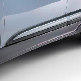 zijskirt Mitsubishi Outlander 2016