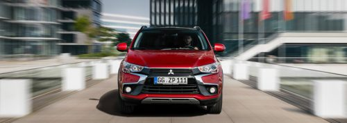 Mitsubishi ASX 2017 dynamic shield