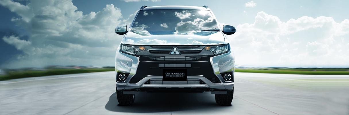 Mitsubishi Outlander PHEV Dynamic Shield